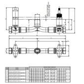 """Misturador para Ducha Higiênica e Lavatório de Parede Roscável 1/2""""x 1/2"""" com Travessa de 60CM Docol"""