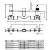 """Misturador para Ducha Higiênica e Lavatório de Parede Roscável 3/4""""x 1/2"""" com Travessa de 60CM Docol"""